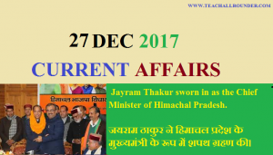 27TH december 2017 current affairs