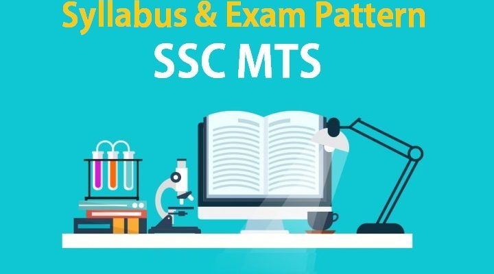 SSC MTS Syllabus & Exam Pattern