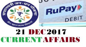 Best Current Affairs 21 December 2017