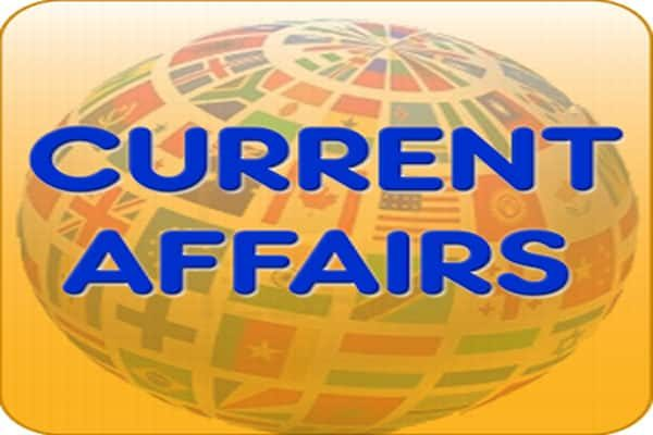 16 january 2018 Current-Affairs
