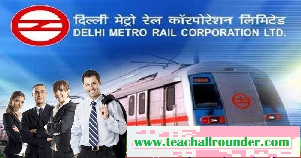 DMRC Various Post Online Form 2018