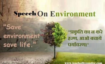 Speech-on-environment