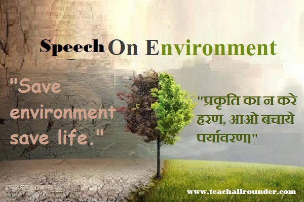 speech on save environment easy words teach all rounder
