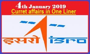 4th January 2019 Current Affairs in one liner