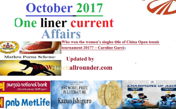 october 2017 one line current affairs