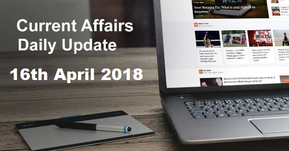 16th April 2018 current affairs